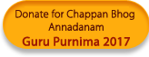 sunnyvale hindu personals Looking for events in sunnyvale whether you're a local, new in town, or just passing through, you'll be sure to find something on eventbrite that piques your interest.